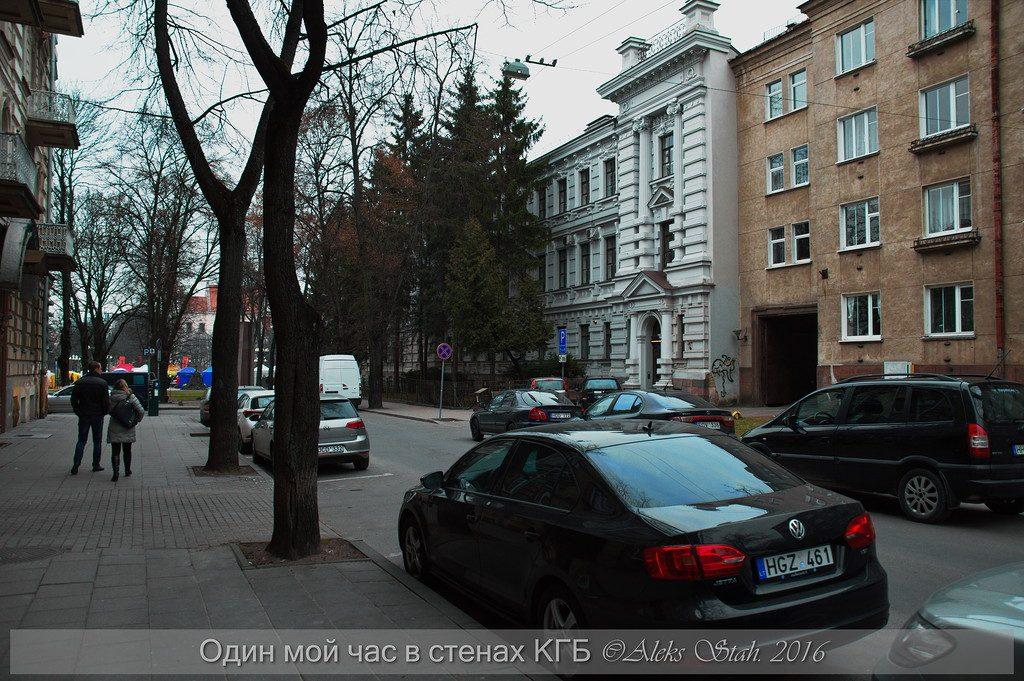 Один мой час в застенках КГБ (фото рассказ)