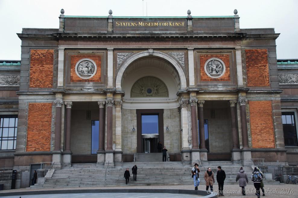 Копенгаген. Государственный музей искусств
